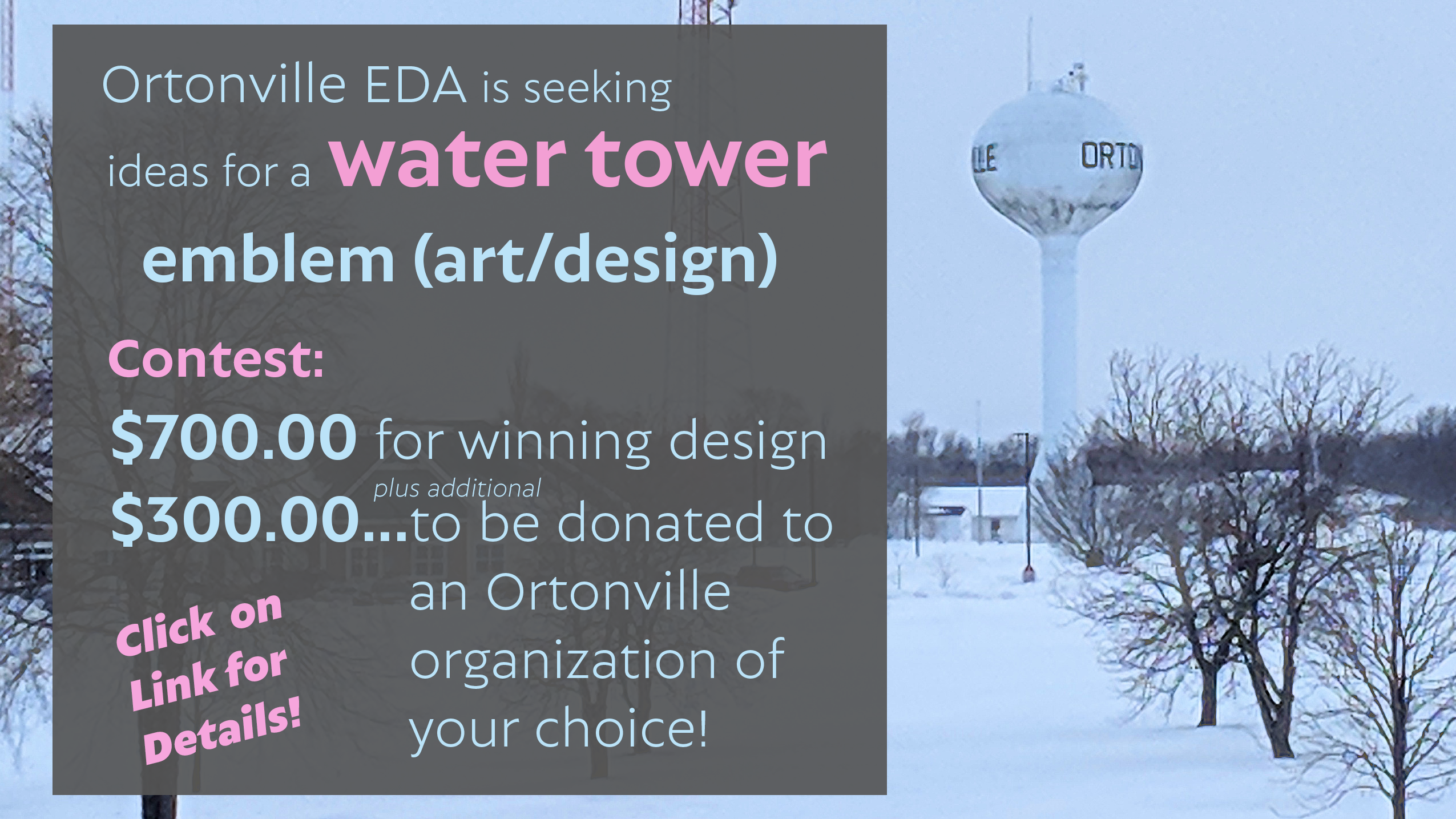 Water Tower Art/Design Contest